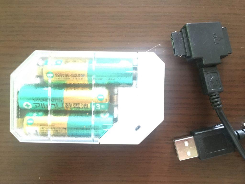 乾電池式チャージャー